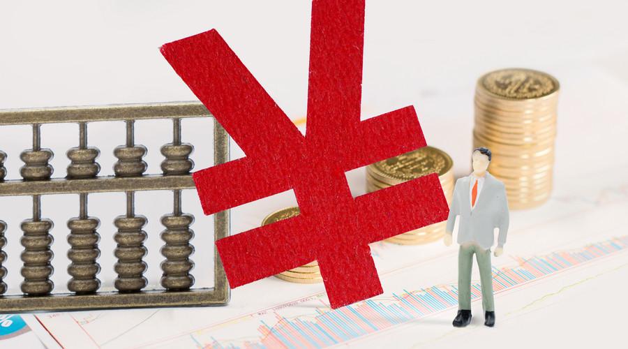 美联储又加息了 会如何影响你的投资?