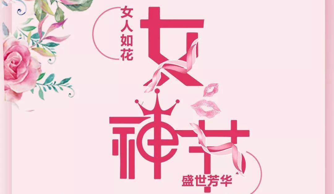 qy8千赢国际app版财富女神:坚守初心 热情独立