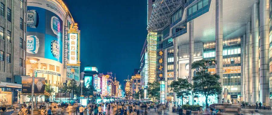 中国消费地图:东南沿海体量大 中西部消费增速快