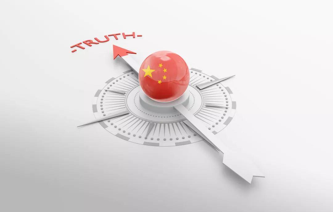 稳中有进世界引擎 投资把握契机分享中国发展红利