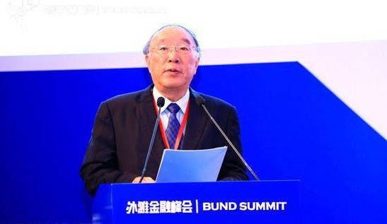 财经重磅 | 黄奇帆:中国央行很可能是全球首个推数字货币的央行