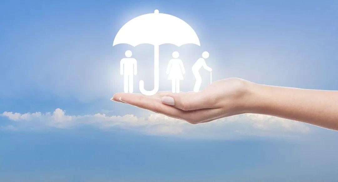 财富FOCUS | 老龄化时代来临,提早配置优质类固收资产安享幸福晚年