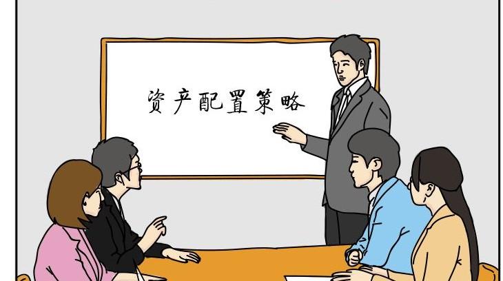 漫画 | qy8千赢国际app版财富咨询顾问的一天:用心服务,我很快乐
