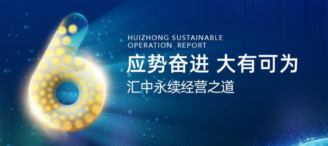 应势奋进,大有可为   qy8千赢国际app版财富百名精英高管齐聚北京共创新未来