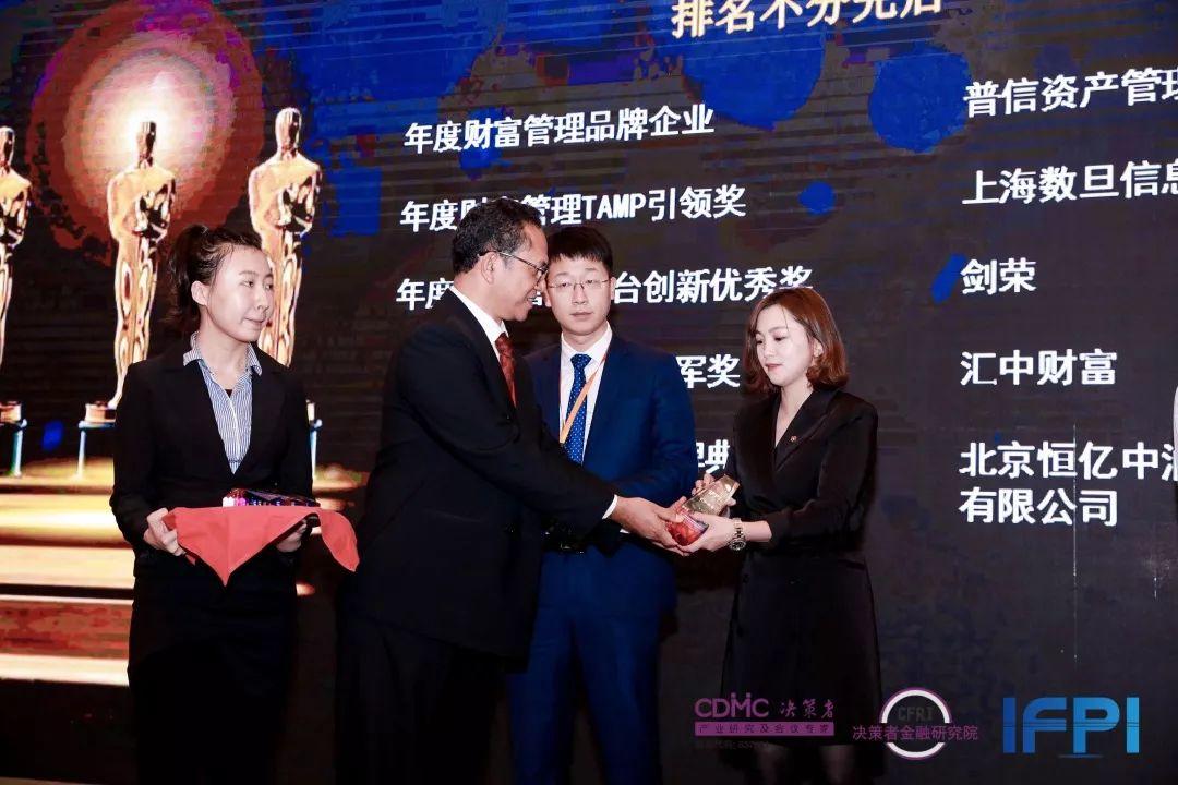 印尼金管局副局长为qy8千赢国际app版财富颁发荣誉奖项 财富管理行业领军企业