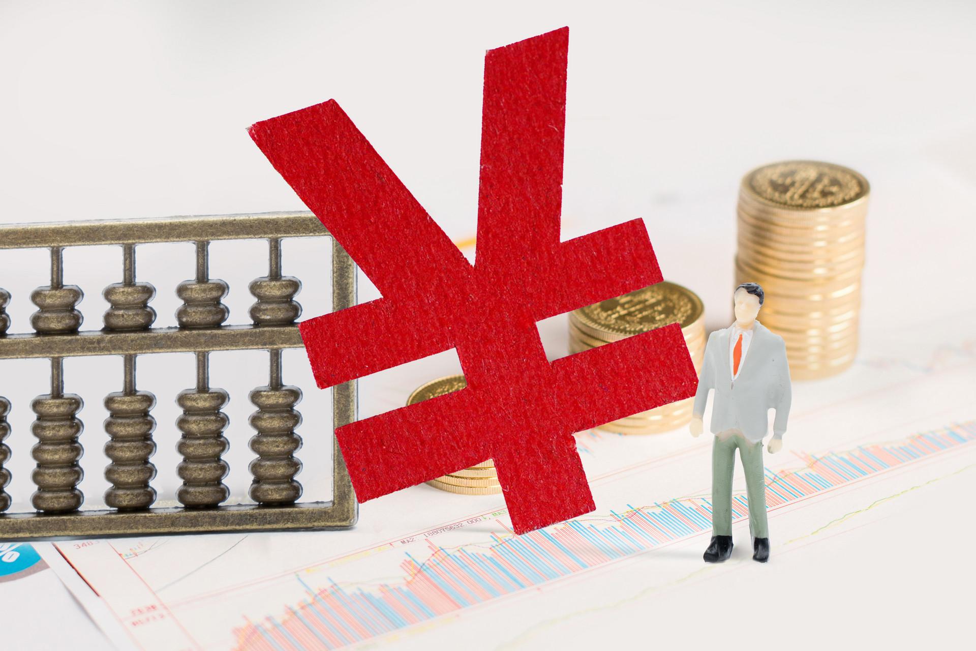 美联储放出0利率大招 面对全球降息潮你准备好了吗?